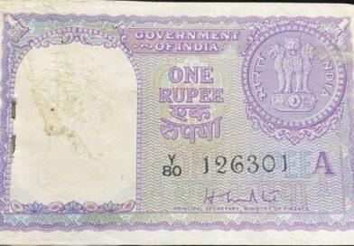 आपको मिलेंगे पूरे 1 लाख यदि आपके पास हैं ₹1, ₹5 और 10 रुपये के ये नोट?जानें कैसे?