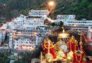 वैष्णो देवी यात्रा मार्ग पर बनेगा पौराणिक थीम पार्क