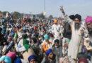 किसानों को मजदूर यूनियनों का साथ, पंजाब के सैकड़ों टीचर भी टिकरी बॉर्डर पर पहुंचे